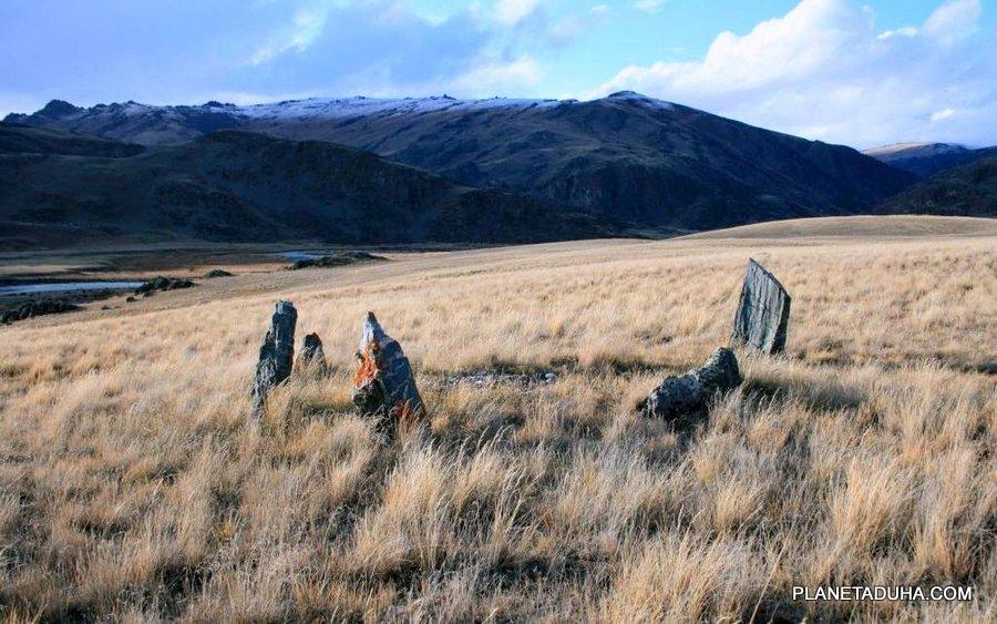 Высокогорное плато Укок - Место силы