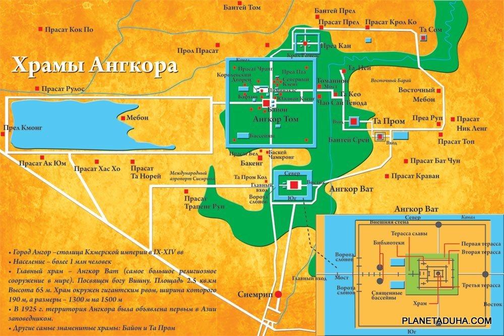 Туристическая схема расположения основных храмов Ангкора