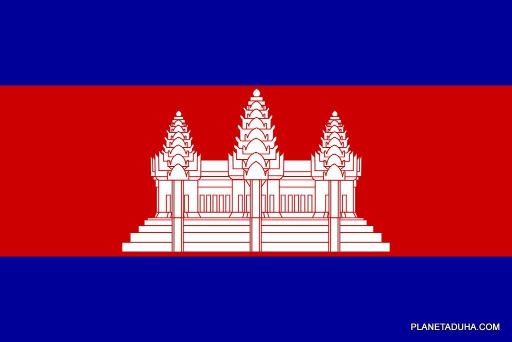 Государственный флаг королевства Камбоджа (Кампучия, Cambodia)